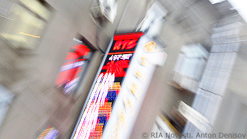 File Photo of Outdoor Electronic Sign with Russian Exchange Data