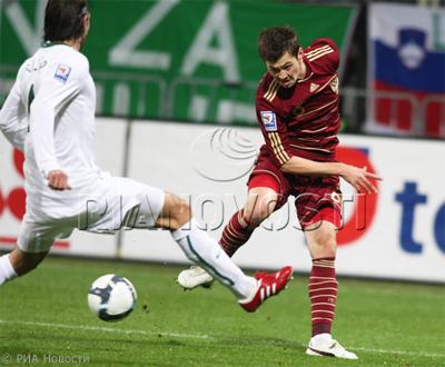 Football - Soccer File Photo