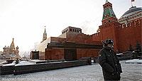 Lenin Mausoleum on Red Square, Kremlin Walls, Sentry