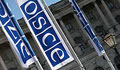File Photo of OSCE Banners
