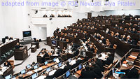 Federation Council file photo