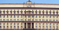 File Photo of Partial FSB Headquarters Building Facade