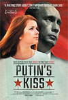 Putin's Kiss Movie Poster