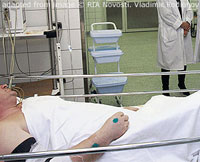 File Photo of Patient in Russian Hospital