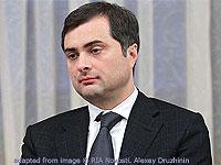 Vladislav Surkov file photo