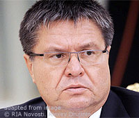 Alexei Ulyukayev file photo