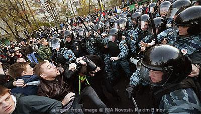 Biryulyovo Riots file photo