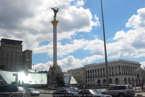 Maidan Square file photo