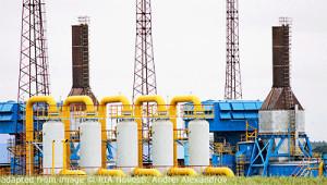 Gas Facility file photo
