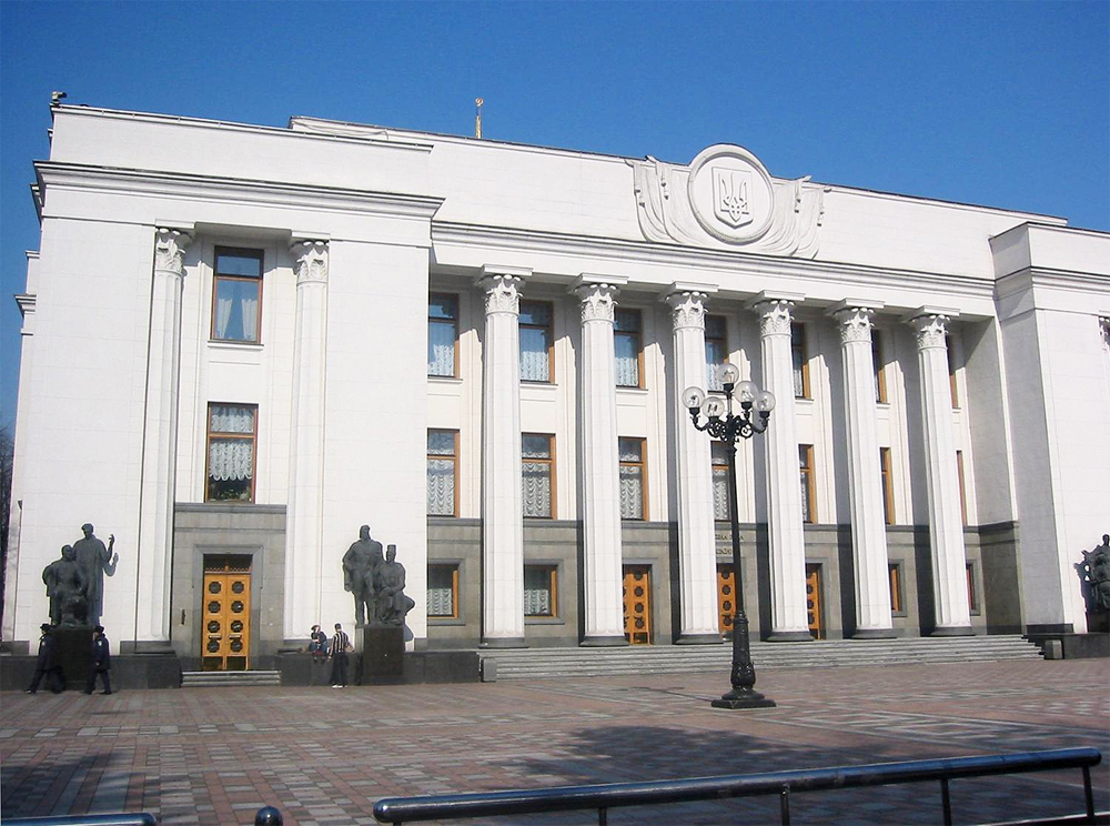 Verkhovna Rada File Photo