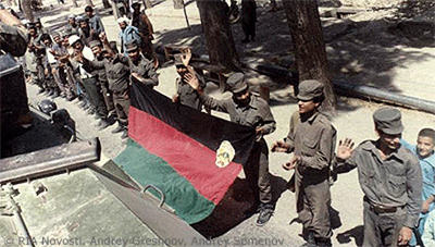 Soviet Era Afghan Soldiers with Flag
