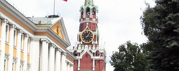 Tower and Building Inside Kremlin