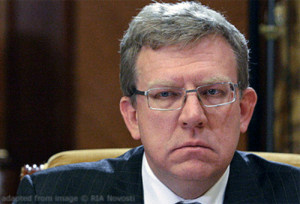 Alexei Kudrin file photo