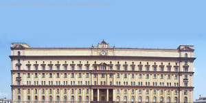 FSB Building file photo