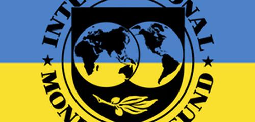 International Monetary Fund Logo Over Ukraine Flag