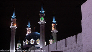 Russian Mosque file photo
