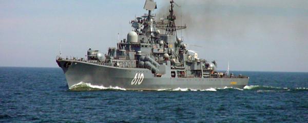 File Photo of Russian naval vessel on Arctic Ocean