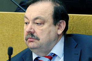 File Photo of Gennady Gudkov