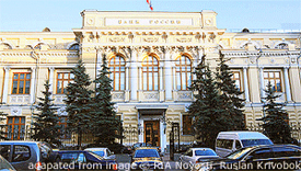 Central Bank of Russia file photo
