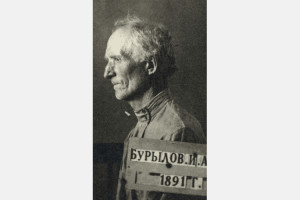 File Photo of Gulag Victim Ivan Burylov