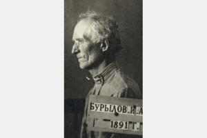 File Photo of Gulag Victim Ivan Burylov