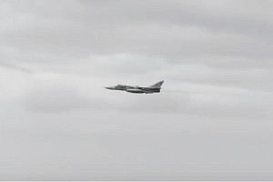 File Photo of Russian SU-24 Military Jet Harassing U.S. Navy Vessel in Black Sea, Adapted from U.S. Military Video