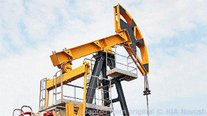 Oil Well file photo