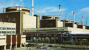 Nuclear Plant File Photo