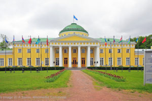 Tauride Palace file photo - adapted from image © A.Savin, Wikimedia Commons
