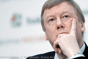 Anatoly Chubais file photo