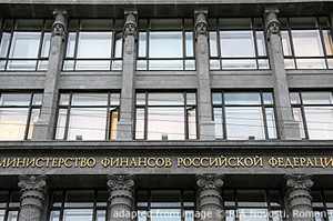 File Photo of Facade of Russian Finance Ministry