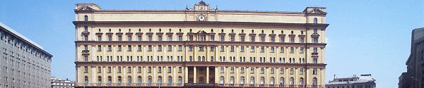 FSB Headquarters Building file photo