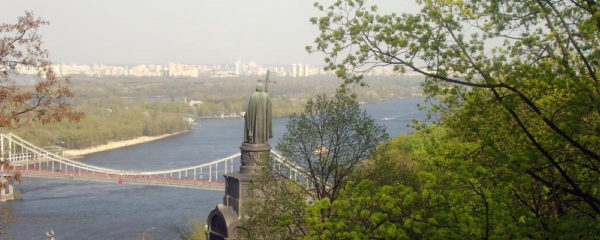 File photo of statue of St. Volodymyr in Kyiv overlooking the Dnieper River, adapted from image at cia.gov