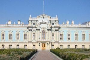 Mariyinsky Palace file photo, adapted from image at cia.gov