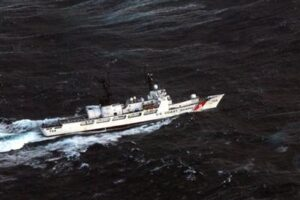 U.S. Coast Guard Cutter Munro file photo, adapted from image at uscg.mil, with photo credit USCG photo by PA1 Kurt Fredrickson