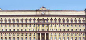 FSB Headquarters file photo
