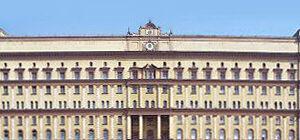 FSB Headquarters file photo