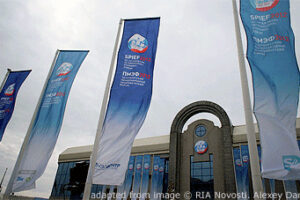File Photo of SPIEF Banners Wind-Blown Outside Building